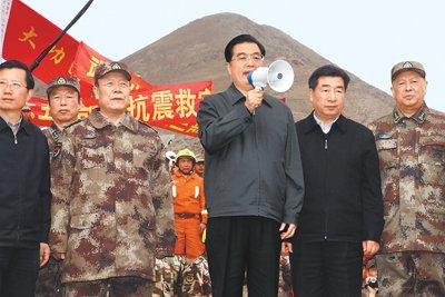 胡锦涛总书记在青海玉树地震灾区指导抗震救灾工作