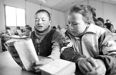 青海省教育厅:15日内让高三学生复课