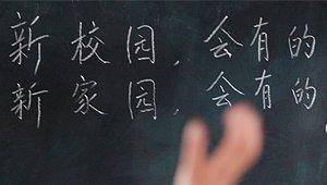 玉树震灾图片日志:4月19日
