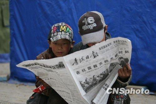 震后玉树:街头看报纸的少年