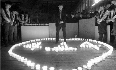 今日全国哀悼玉树遇难同胞 停止公共娱乐活动