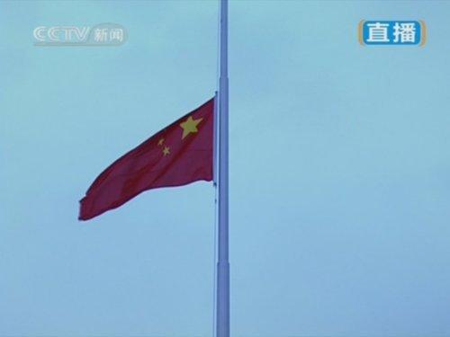 愿遇难者在天堂安息! - kaqiusha70 - kaqiusha70的博客