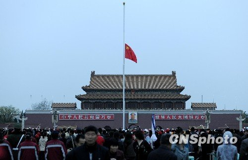 香港文汇报:全国哀悼遇难同胞意义重大