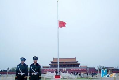 天安门广场下半旗向玉树地震遇难同胞致哀