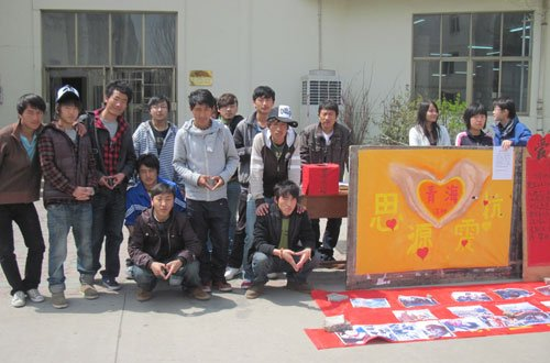 民航大学藏族学生自发为玉树灾区募捐