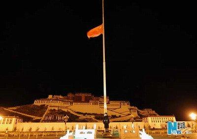 布达拉宫广场下半旗为玉树志哀
