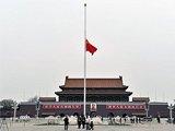 天安门广场下半旗为地震遇难者志哀