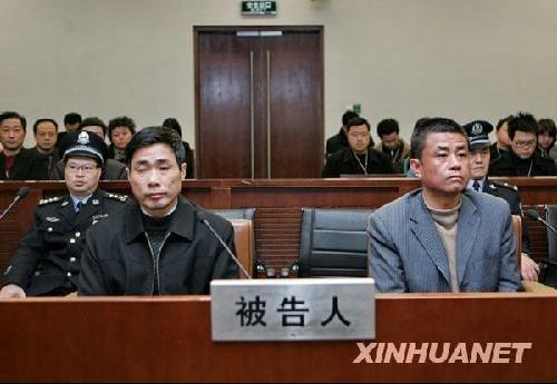 """上海""""倒楼案""""两官员被判处无期徒刑"""