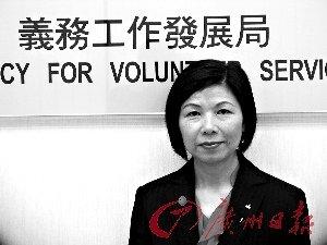 香港义务工作发展局总干事钟媛梵。