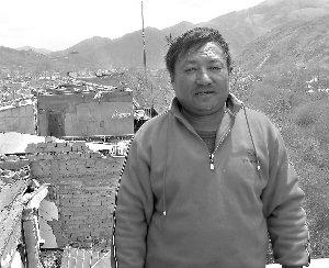 藏族人多哇。