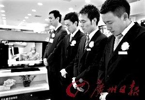 广百员工昨日穿上了黑西装戴上小白花。记者王燕摄