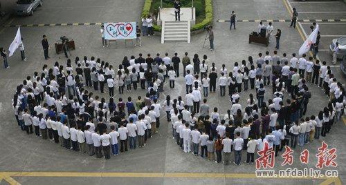 昨天上午十时,广州城市职业学院的学生在广场上摆出心形造型向遇难同胞默哀。