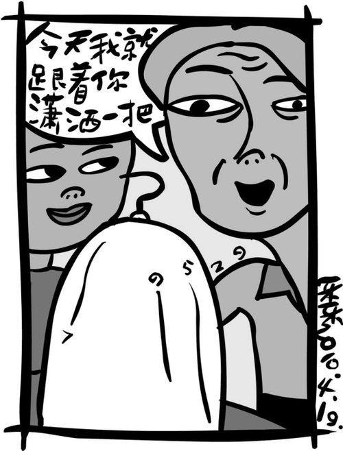 """""""画眉""""说彩"""