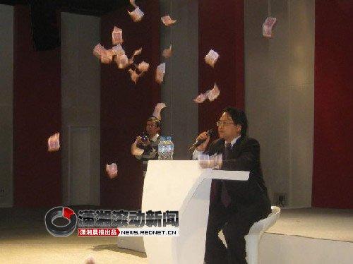云南官员伍皓在人大演讲遭网友扔五毛纸币(图) - sunup1997 - 小杂货铺