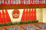 2005全国两会