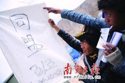 班长带领19名孤儿相互照顾 自封孤儿同盟班