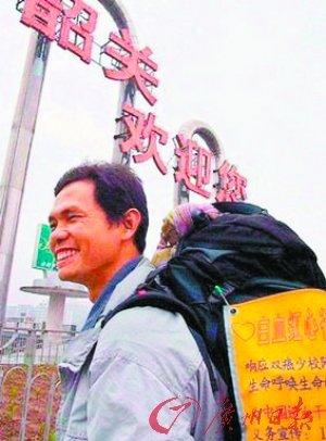 """""""好人阿福""""曾两赴韶关 珍贵视频记录爱心"""