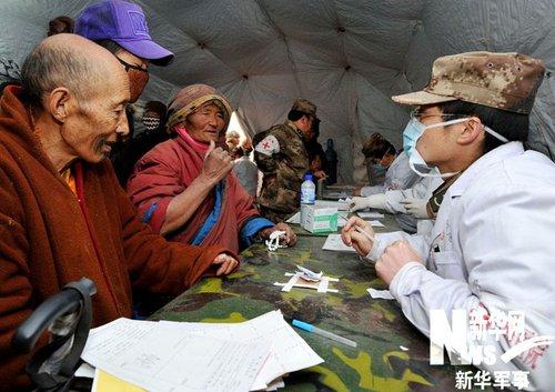 济南军区野战方舱医院行使玉树人民医院职能