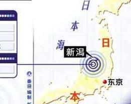 日本新��地震位置示意图