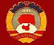 中国人民政治协商会议简介