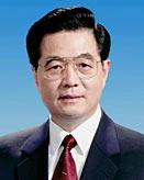 胡锦涛当选国家主席、中央军委主席