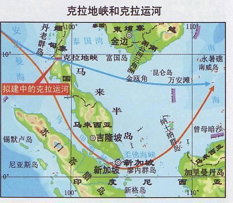 泰国克拉地峡运河项目合作备忘录在广州签署