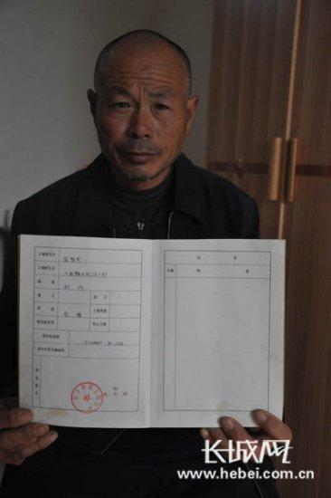 河北肥乡数名村民因房屋遭强拆下跪喊冤(图)