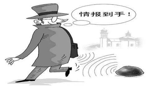 """他从1995年开始,为日本外务省搜集 中国情报,提供了大量中国的机密文件复印件,内容从""""领导人的健康状态""""、""""中国的对外政策"""",到""""中国领导人对解放军的内部讲话""""等。"""