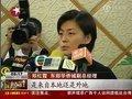 视频:深圳华侨城安全事故将根据标准上限赔付
