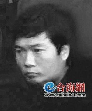 """福建警方悬赏50万 协助捉拿""""南京劫案""""嫌犯"""