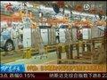 视频:日本地震对中国汽车产业的影响有待评估