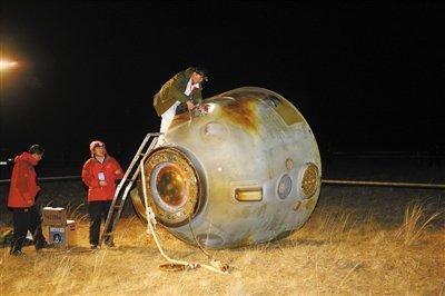 神舟八号飞船返回舱着陆 17项实验项目首次公布