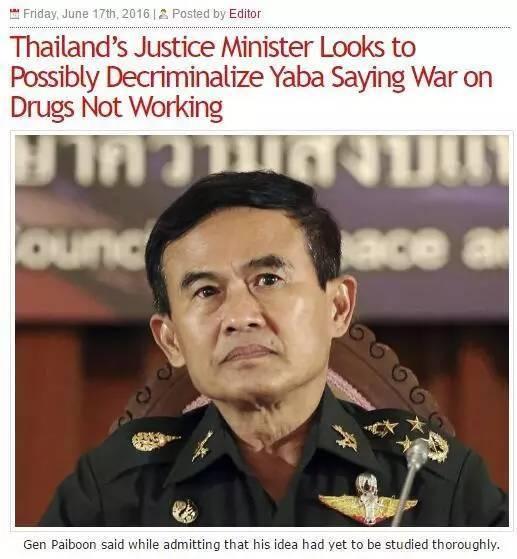 """泰国司法部长称要""""冰毒合法化"""" 网友:疯了?"""