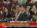 视频:杨洁篪称中国不存在打外国记者问题