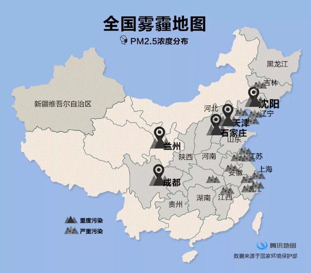 全国雾霾地图 走近《穹顶之下》的雾霾中国