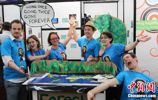 花絮:各国青年代表在坎昆气候大会上举办活动