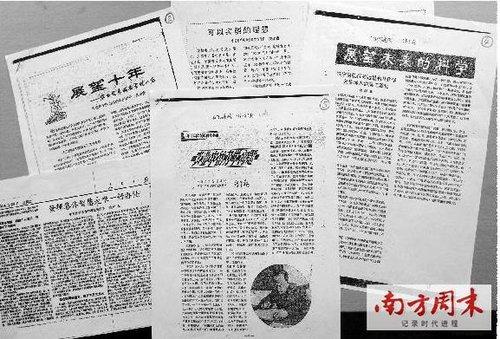 """钱学森""""亩产万斤""""公案:报社编辑移花接木"""