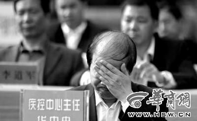 """陕西商南官员问政现场被曝出""""小金库""""被免职"""