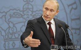 普京:无人授权别国首脑处决利领导人卡扎菲
