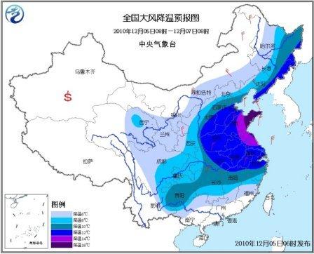 中央气象台三预警同发 中东部将现大风降温天气