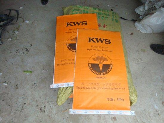 新疆生产建设兵团农四师公安机关成功破获生产销售伪劣种子案