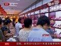 视频:北京拟发布低收入人群消费价格指数