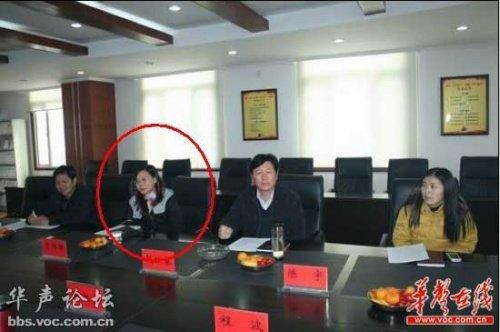 湖北一女副镇长直升副市长 网友戏称坐飞船(图)