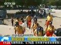 视频:新闻背景全面了解中国国际救援队