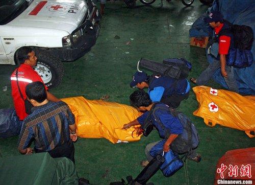 印尼地震火山爆发等自然灾害已致至少341人死亡