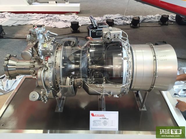 国产涡轴16发动机一重要零件合格率从35%提至60%