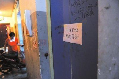 高清图—北京朝阳翠城馨园E区电梯突然上行 夹死维修工