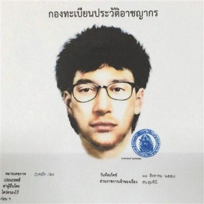 泰国悬赏百万泰铢捉拿爆炸案嫌犯 称其有同伙