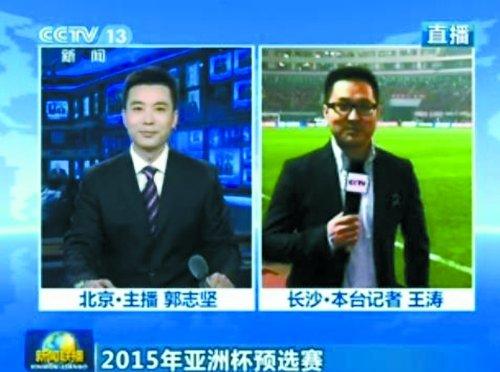 国足的消息连续两天登上《新闻联播》