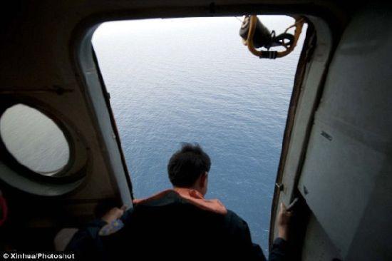 英媒:9人报警称在马泰边境见闻疑似失联飞机
